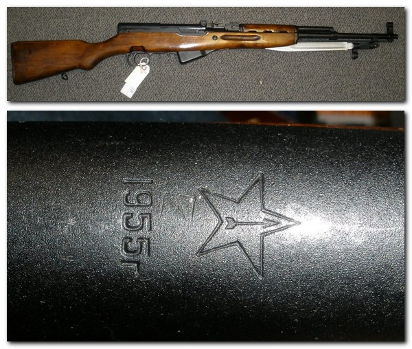 Russian SKS-45 SKS Tula 1955 7.62x39 Rifle