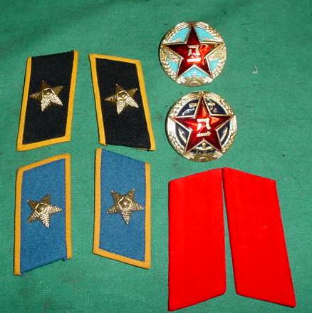Chinese? Insignia Lot