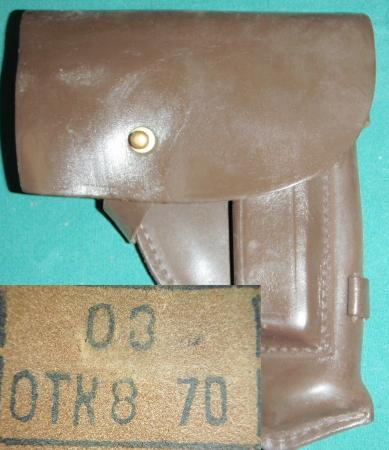 Holster - Russian 9x18 Makarov PM53 Dated 1970