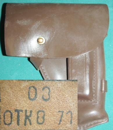 Holster - Russian 9x18 Makarov PM53 Dated 1971