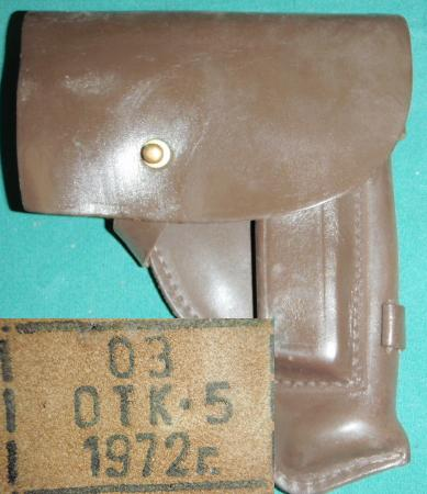 Holster - Russian 9x18 Makarov PM53 Dated 1972