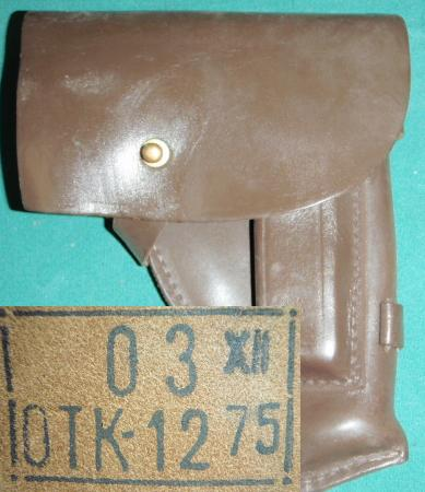 Holster - Russian 9x18 Makarov PM53 Dated 1975