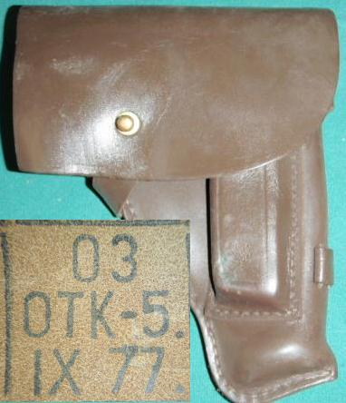 Holster - Russian 9x18 Makarov PM53 Dated 1977