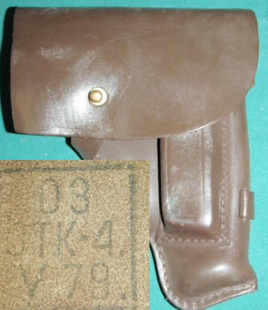 Holster - Russian 9x18 Makarov PM53 Dated 1979