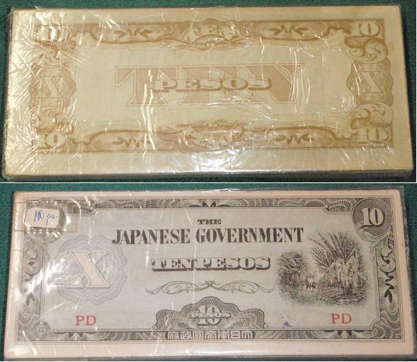 Japanese Phillipines WW2 Occupation Currency 10 Pesos