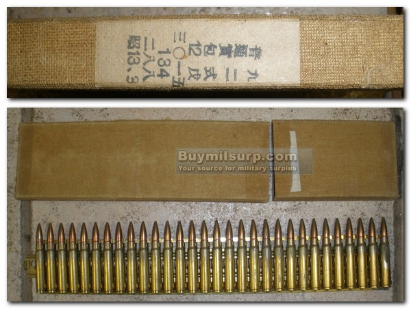 Japanese 7.7 Semi-Rimmed on Machine Gun Feeding Trays