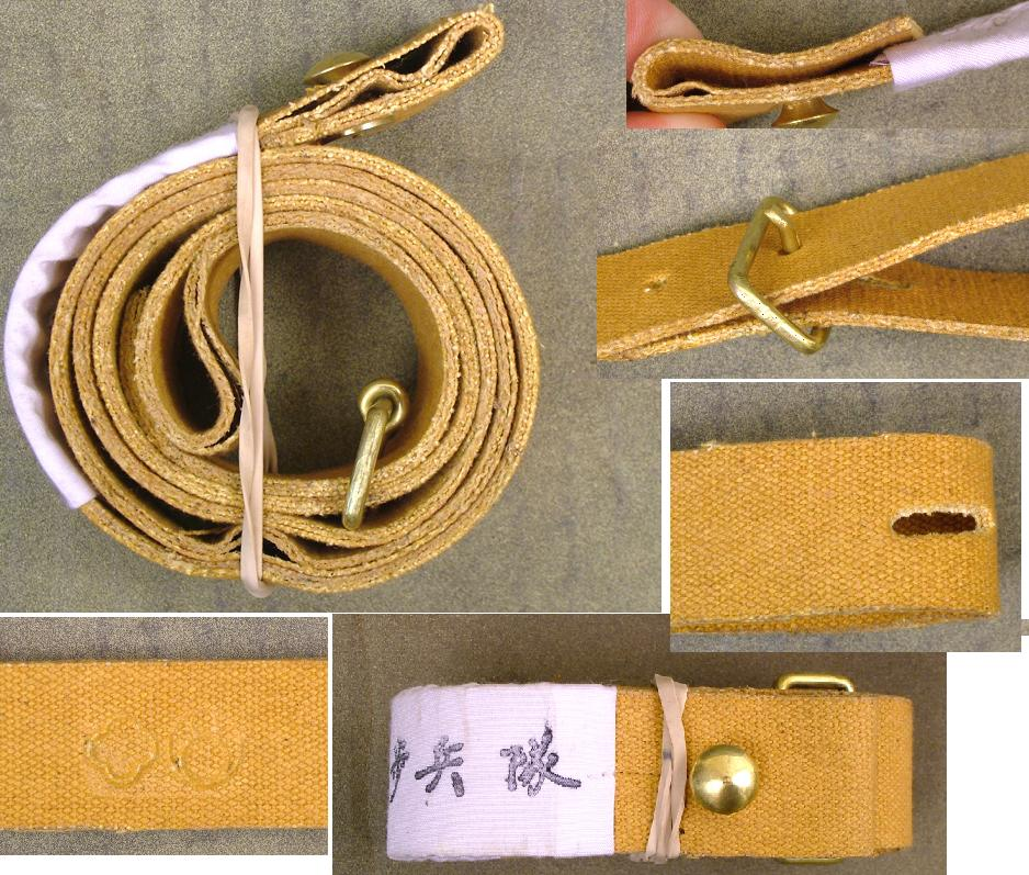 Japanese Rubberized Canvas Sling WWII - REPRO