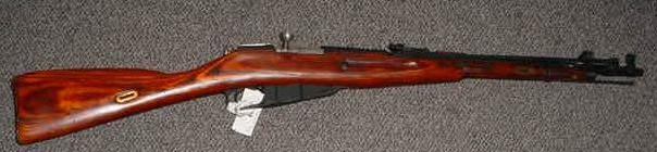 Russian M44 Mosin Nagant Carbine 1944 Dated Laminated Stock