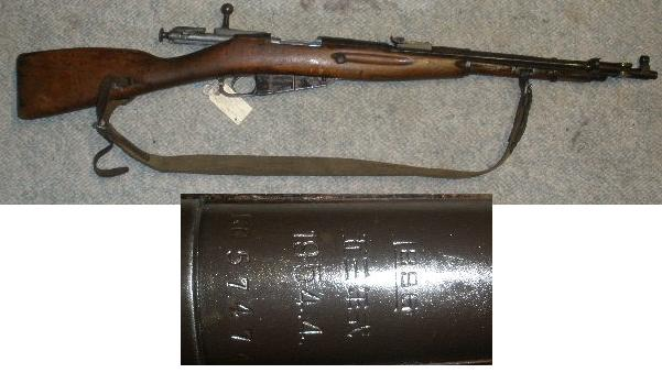 Chinese Type 53 Carbine 7.62x54R Vietnam Bringback w/papers