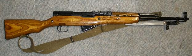 French MAS 36 Rifle 7.5 Caliber EXC