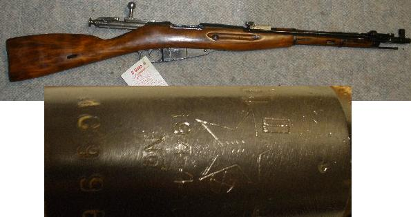 Russian M44 1944 Tula Mosin Nagant Rifle