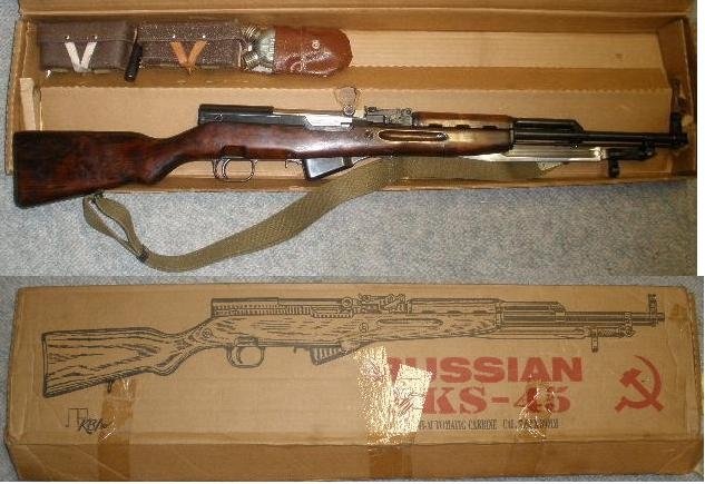 Russian SKS 45 7.62X39 Rifle Tula Dated 1951