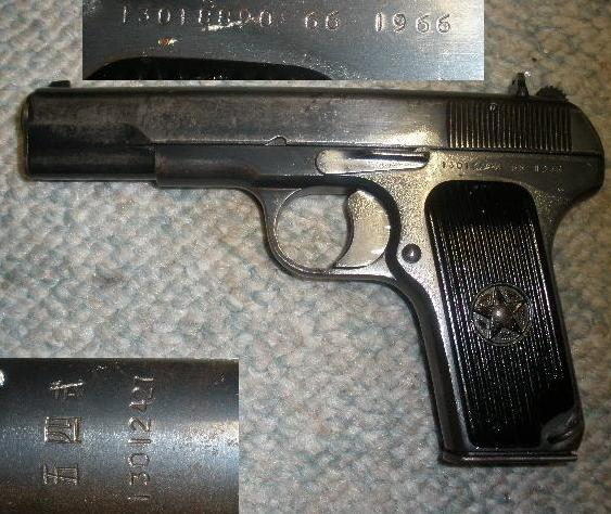 Chinese Military Type 54 Pistol 1966 Non-Import