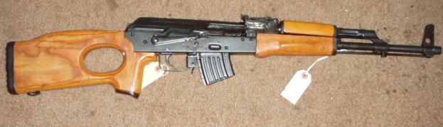 Romanian WUM 1 AK Rifle Imported 1997