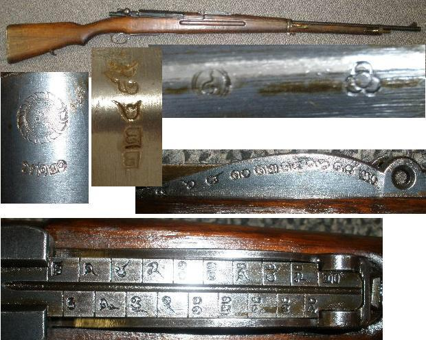 Russian M44 1946 Izhvesk Mosin Nagant Rifle