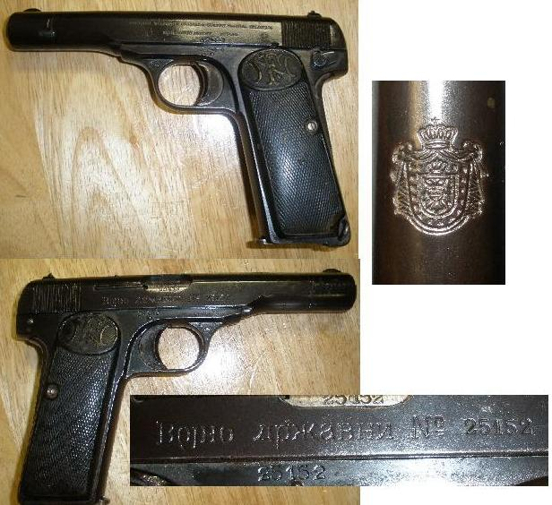 Yugo Contract FN 1922 9mm Pistol