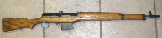 Egyptian Hakim Rifle 8mm Mauser