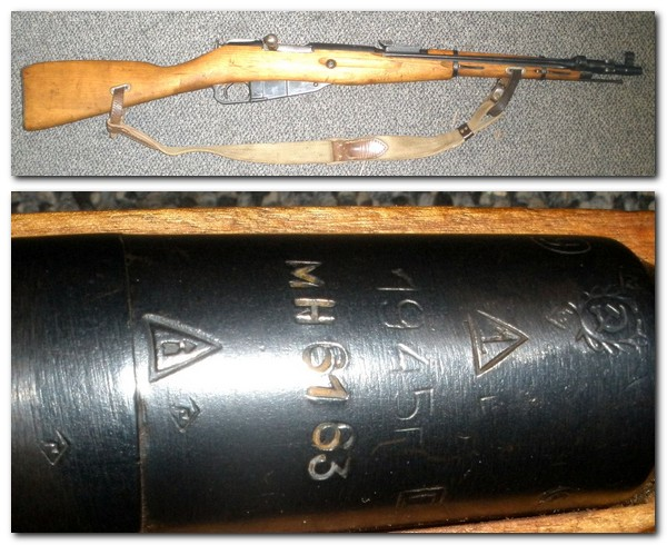 Russian M44 1945 Izhvesk Mosin Nagant Rifle DDR Marked