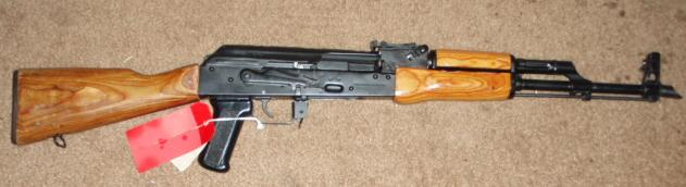 Egyptian MISR AK 7.62X39 Rifle