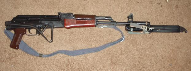 Romanian AK RATMIL CUR-2 Rifle with East German Furniture