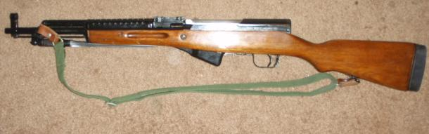 Chinese SKS 56 7.62X39 Rifle Paratrooper