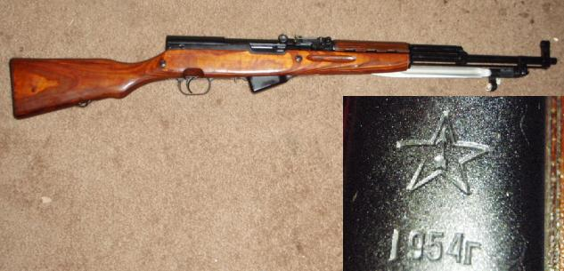 Russian SKS 45 7.62X39 Rifle Laminated Stock TULA 1954