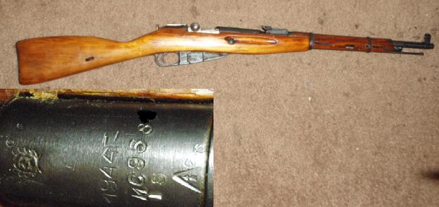 Russian M1938 7.62X54R Carbine Dated 1944 UNISSUED