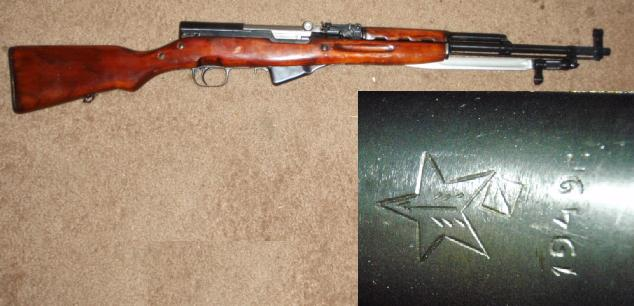 Russian SKS 45 7.62X39 Rifle Tula Dated 1949