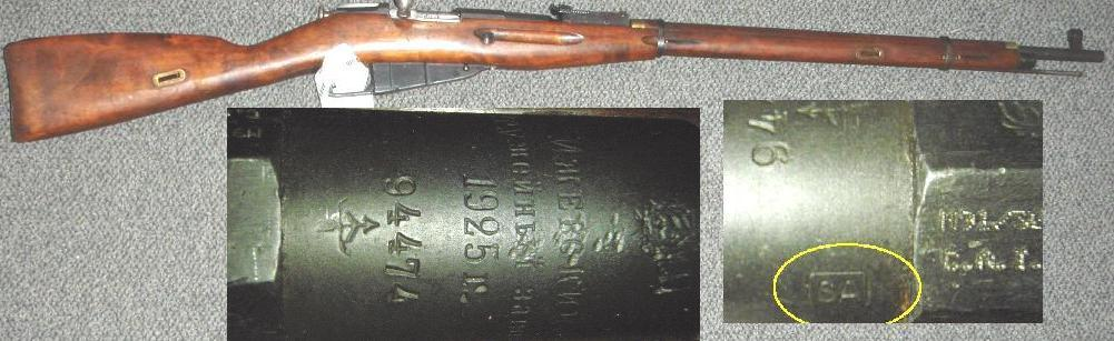 Russian M91/30 1925 Izhvesk SA MARKED - RECENT IMPORT