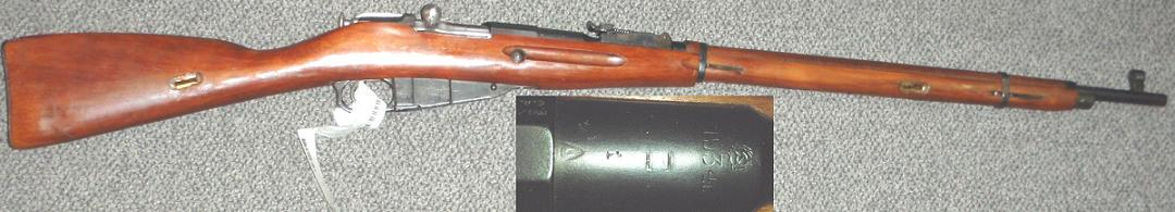 Russian M91/30 1934 Izhvesk SER # 1 - ALL MATCHING