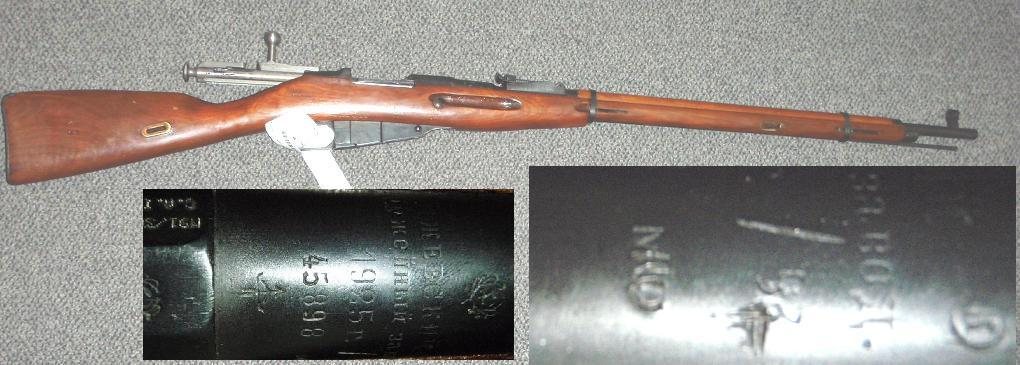 Russian M91/30 1925 HEX Izhvesk MO/53 Mosin Nagant Rifle