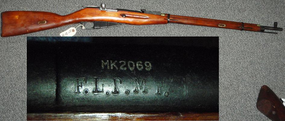 Russian M91/30 1938 Izhvesk Latvian Marked