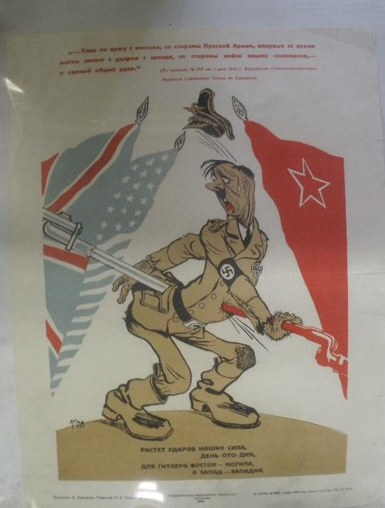 WWII Soviet Poster: For Hitler East is death and West is a Trap