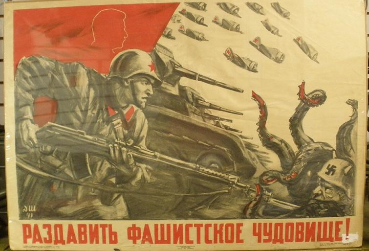 WWII Soviet Poster: NEED TRANSLATION
