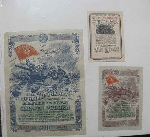Soviet War Bonds & Lottery Ticket