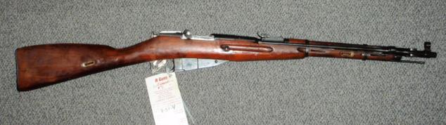 Russian M44 1943 Izhvesk Mosin Nagant Rifle