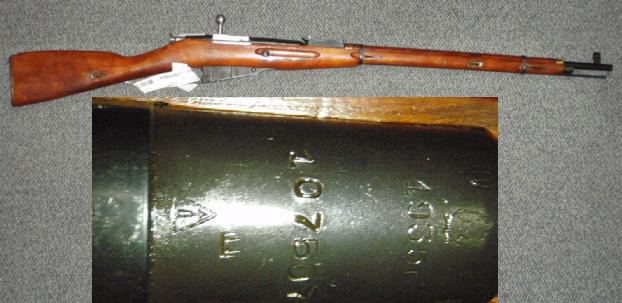 Russian M91/30 1935 Izhvesk Round Receiver Mosin Nagant Rifle