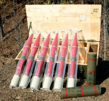 PG-15V Training Rocket (RPG) Authentic Cold War Inert QTY 6