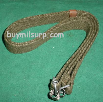 Sling Chinese SKS OR AK Rifle Spring Ends