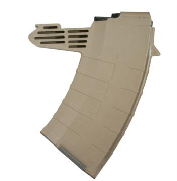 Magazine 20 Rd SKS Rifle Detachable FLAT DARK EARTH Mag Tapco