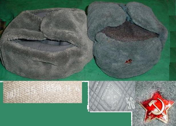 Russian USHANKA & East German USHANKA Small Sizes