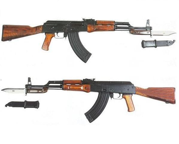 AK RIFLE GALLERY
