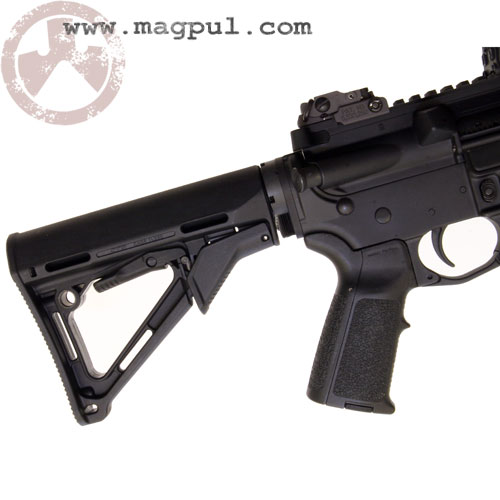 CTR CARBINE STOCK BODY MIL-SPEC BLACK MAGPUL